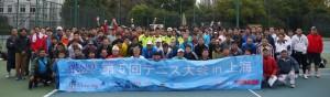 テニス大会HP用①