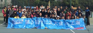 HP用テニス大会②